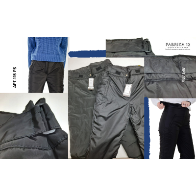 Сравнение двух моделей: Утепленные брюки с завышенной спинкой арт.115 и арт.115PS