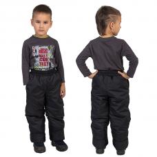 Детские зимние брюки,с утеплителем -синтепон, цвет-черный