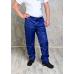 Утепленные синтепоном мужские брюки на поясе- молния, цвет- темно-синий