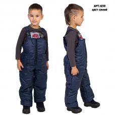 Детский утепленный полукомбинезон из мягкой курточной глянцевой ткани, цвет -синий